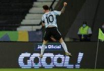 Este GOLAZO de Messi se convirtió en el primer tanto de Argentina en la Copa América (VIDEO)