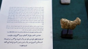 EEUU devolverá a Irak más de 17 mil piezas históricas robadas tras la invasión de 2003