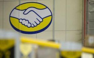 Mercado Libre Venezuela eliminó más de mil cuentas por actividades fraudulentas